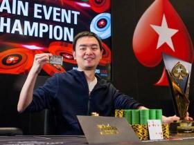 【GG扑克】Lin Wu收获 2018 APPT澳门站主赛冠军