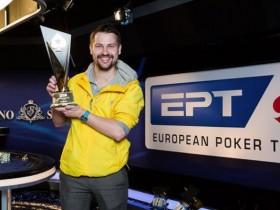 【GG扑克】Arseniy Karmatskiy取得2018欧洲扑克巡回赛索契站主赛事冠军