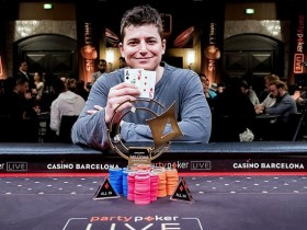 【GG扑克】Jake Schindler取得2018 partypoker线下百万赛事终极决赛巴塞罗那站€100,000超级豪客赛冠军