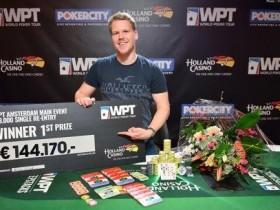 【GG扑克】Rens Feenstra取得WPT阿姆斯特丹主赛事冠军