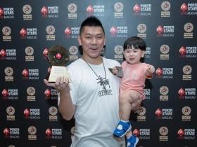 【GG扑克】澳门百万赛事:Chen An Lin 收获个人首个主赛事冠军