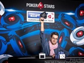 【GG扑克】Juan Pardo取得EPT蒙特卡洛站€10K公开赛冠军