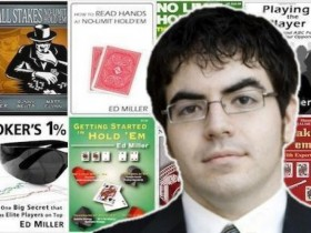 【GG扑克】Ed Miller谈扑克:扑克与贝叶斯定理
