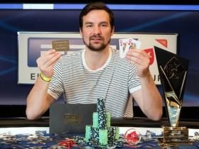 【GG扑克】EPT蒙特卡洛站:Nicolas Dumont夺冠主赛事,真正的老司机不开玩笑!