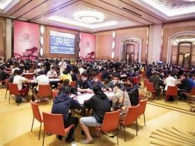 【GG扑克】CPG横琴站   主赛共计1202人次参赛,倪苍盛成为主赛C组领先者!