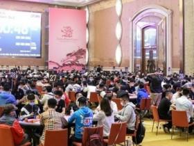 【GG扑克】CPG横琴站   入围圈诞生!纪夏青以230W记分牌成为主赛领先者!