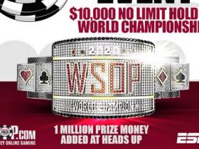 【GG扑克】2020 WSOP $10,000买入主赛事将于下个月开赛!