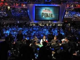 【GG扑克】WSOP主赛事的时机是否成熟?