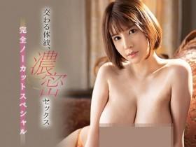 【GG扑克】SSNI-937:神乳「有栖花あか」汗流浃背的激情抽插!