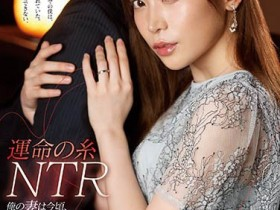 【GG扑克】IPIT-013 :「七濑爱丽丝」和青梅竹马偷情给老公绿帽戴!