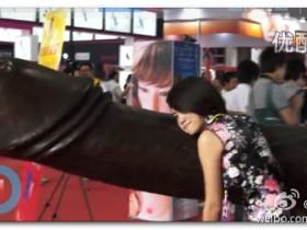 【GG扑克】豪放LES姐再次带你游览广州chengren展(未满18岁需在家长陪同下观看)
