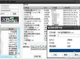 【GG扑克】QQ神器:QQ群视频无限制补丁+QQ群文件提取高速下载工具