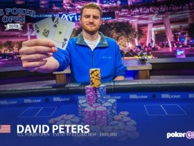 【GG扑克】David Peters取得美国扑克公开赛第七项赛事冠军