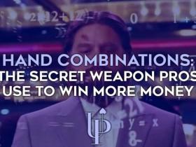 【GG扑克】职业牌手的秘密武器——底牌组合