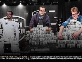 【GG扑克】超高额豪客碗宣布2018年赛期