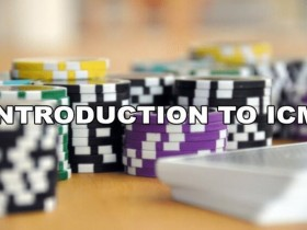 【GG扑克】ICM介绍:什么是独立筹码模型?