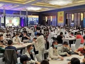 【GG扑克】2020CPG三亚大师赛   主赛事共567人次参赛,B组薛卓睿领衔232人晋级下一轮!