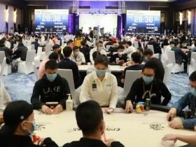 【GG扑克】2020CPG三亚大师赛 | 主赛入围圈定为63人,翟一夫成为全场CL!