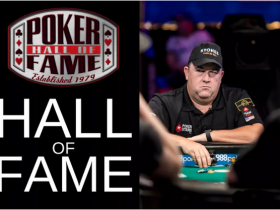 【GG扑克】为什么扑克名人堂现在每年只录取一名选手?