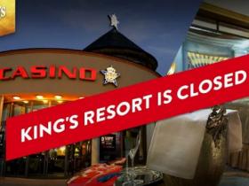 【GG扑克】在WSOP主赛事举行三天后,国王娱乐场又被迫关闭。