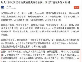 【GG扑克】重要公告:关于2020盛京杯年终总决赛延期举办的公告