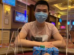 【GG扑克】中国选手Ye Yuan在WSOP美国赛区斩获第五名
