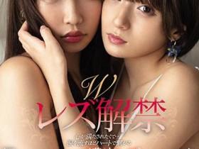 【GG扑克】CAWD-158:双性恋!吉良りん、樋口みつは超浓密双重解禁!