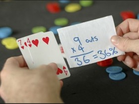 【GG扑克】补牌与成败比