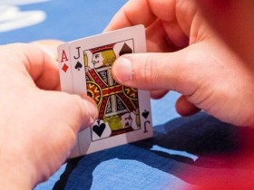 【GG扑克】微注额扑克最常见的15个错误(下)
