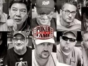 【GG扑克】WSOP主赛冠军Huckleberry Seed入选扑克名人堂