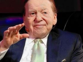 【GG扑克】Sheldon Adelson请病假接受癌症治疗