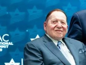 【GG扑克】金沙公司创始人Sheldon Adelson去世,享年87岁