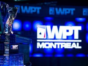【GG扑克】200万保证金的WPT蒙特利尔赛区周日开赛
