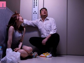 【GG扑克】MIAA-086 :篠田优和邻居依偎在狭小的电梯里做了起来!