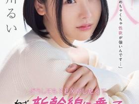 【GG扑克】「不好意思我的欲望真的太强了⋯」地方的妖精特别坐新干线到东京给男优干! …