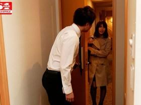 【GG扑克】SSNI-453 :入室即全裸的风俗人妻星野娜美被强行侵犯!