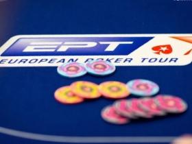 【GG扑克】欧洲扑克巡回赛品牌于2018年回归