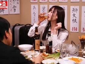 【GG扑克】SSNI-772:性欲被激发的坂道美琉和上司加班啪啪到早上!