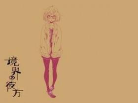 【GG扑克】豫章书院女生解胸罩 娇妻成为他人之物结局