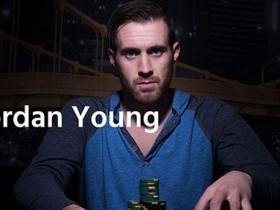 【GG扑克】扑克玩家日常采访:Jordan Young