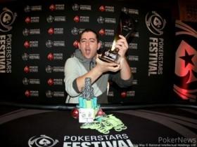 【GG扑克】Gary McGinty取得PSF都柏林站主赛事冠军