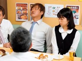 "【GG扑克】俗气OL""川上奈々美""其实超爱舔 捡尸男同事吞液解渴"