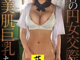 【GG扑克】解密!那位代表E-Body参加内裤祭典、喷得乱七八糟的援交妹是? …