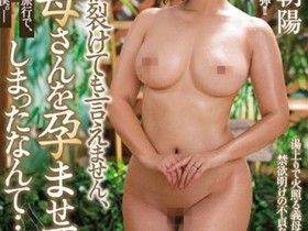 【GG扑克】JUL-475 :看着巨乳义母「水野朝阳」全裸泡温泉 继子忍不住偷袭中出!