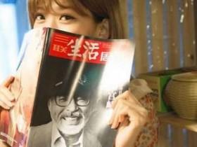 【GG扑克】all叶叶修曾是军人 女主是小白兔胸大腰细