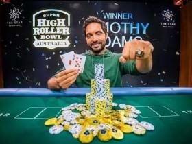 【GG扑克】Timothy Adams被誉为仅次丹牛的加拿大职业扑克选手