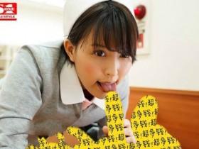 【GG扑克】SSNI-495:天使般的护士 葵司 给了病人一个舒服的复健疗程!