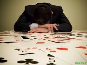 【GG扑克】德州扑克是靠技术还是运气取胜的?