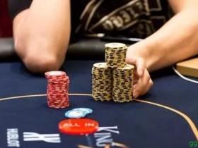 【GG扑克】日常游戏我们到底什么时候应该下小注?