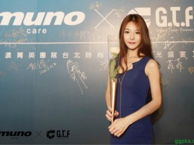 【GG扑克】气质才女张品曦Falotta Chang如花似玉 优雅又性感